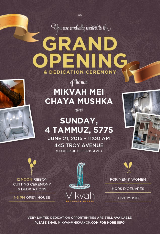 http://mikvahcm.com/grand-opening-for-new-mikvah